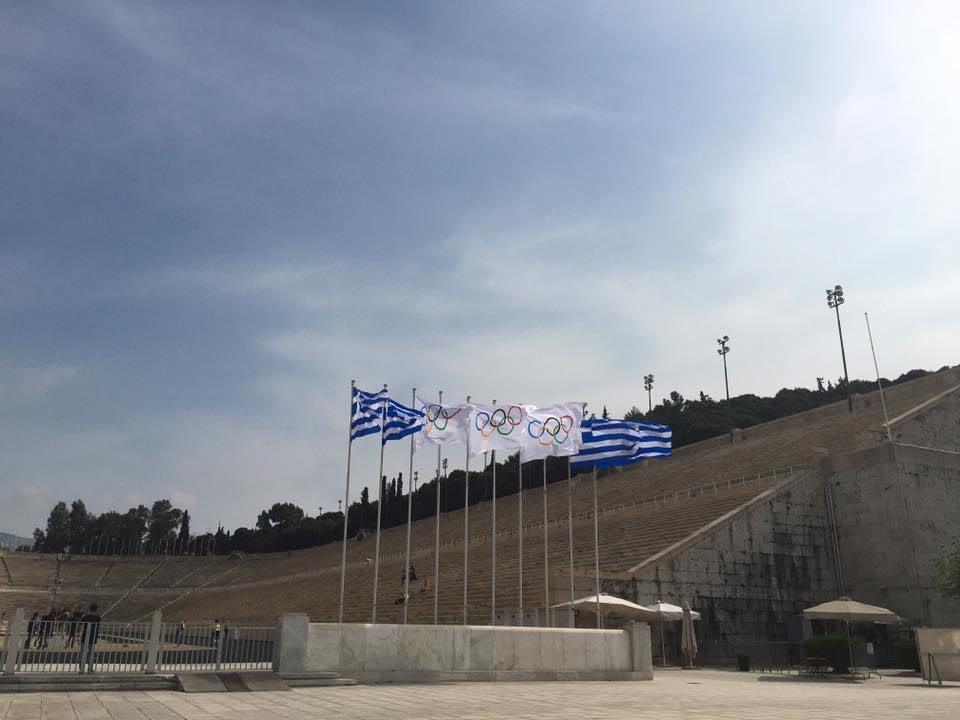 Exploring Ancient Athens 4